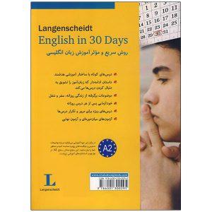 انگلیسی-در-30-روز-پشت
