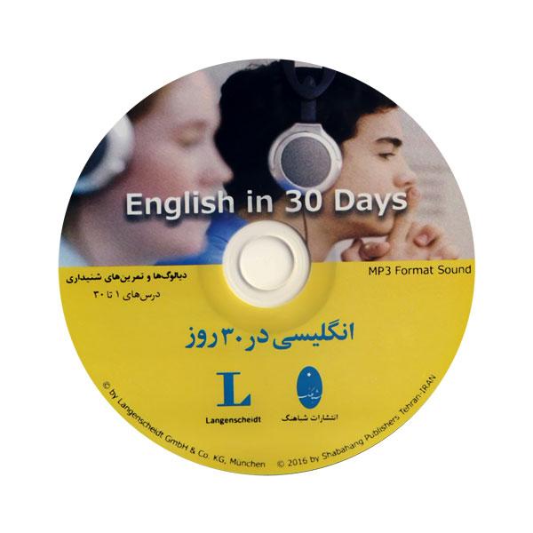 کتاب انگلیسی در 30 روز