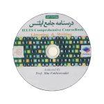 درسنامه-جامع-آیلتس-Listening-&-Writing-CD
