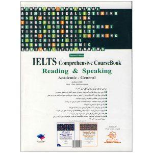 درسنامه-جامع-آیلتس-Reading-&-Speaking-back