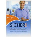 دستور-زبان-آلمانی-Sicher-B2.2-ولی-خانی