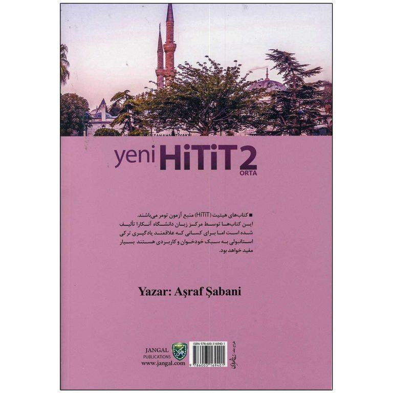 کتاب راهنمای Yeni Hitit 2