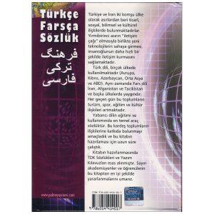 فرهنگ-ترکی-فارسی-پشت