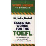فلش-کارت-Essential-Words-For-the-Toefl