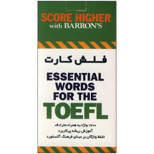 فلش-کارت-Essential-Words-For-the-Toefl