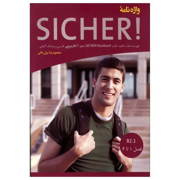 واژنامه-Sicher-B2.1-ولی-خانی