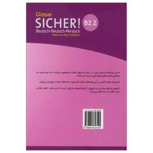 واژنامه-Sicher-B2.2-ولی-خانی-پشت