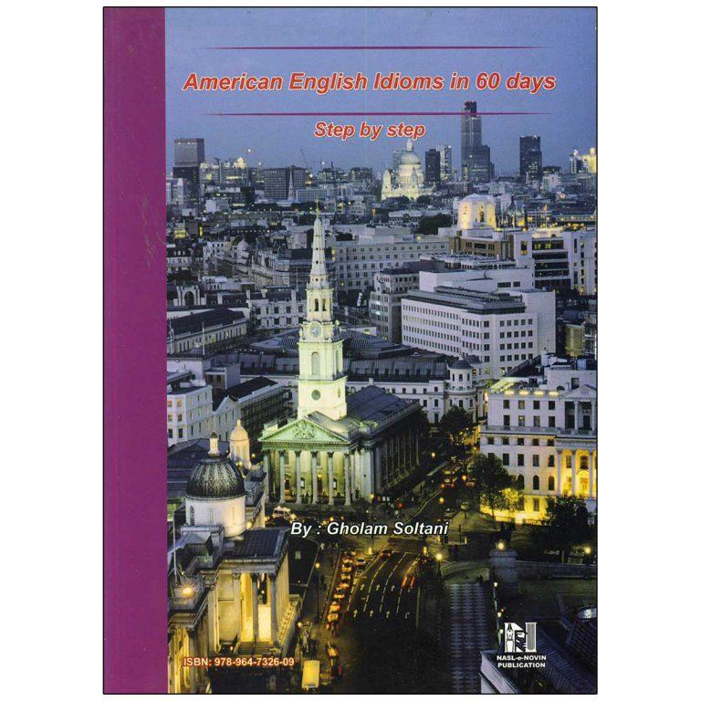 کتاب آموزش اصطلاحات انگلیسی آمریکایی در 60 روز