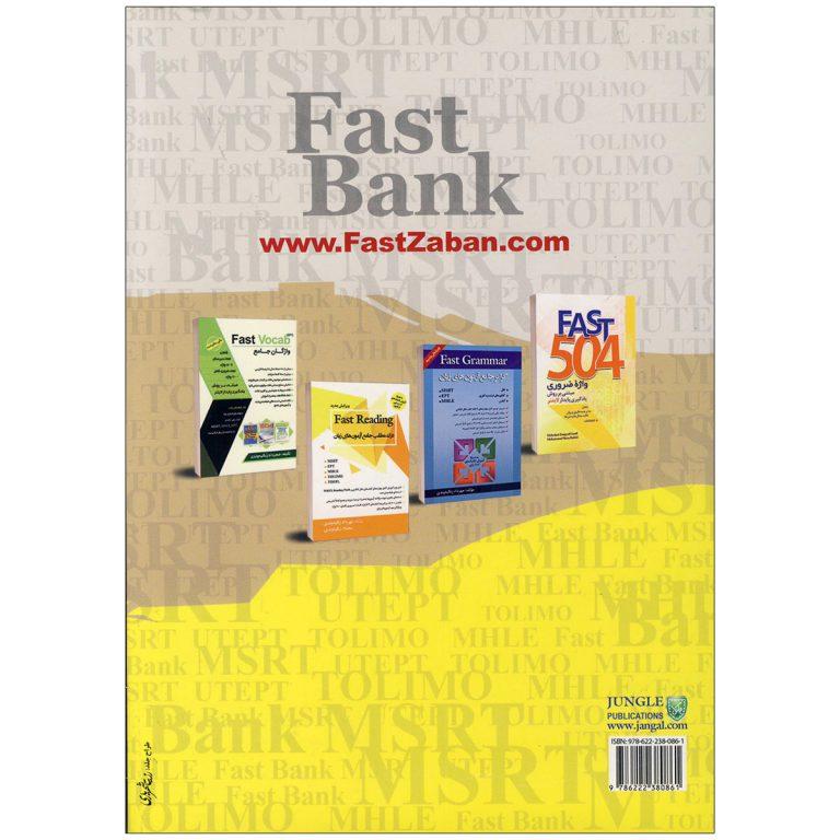 Fast Bank