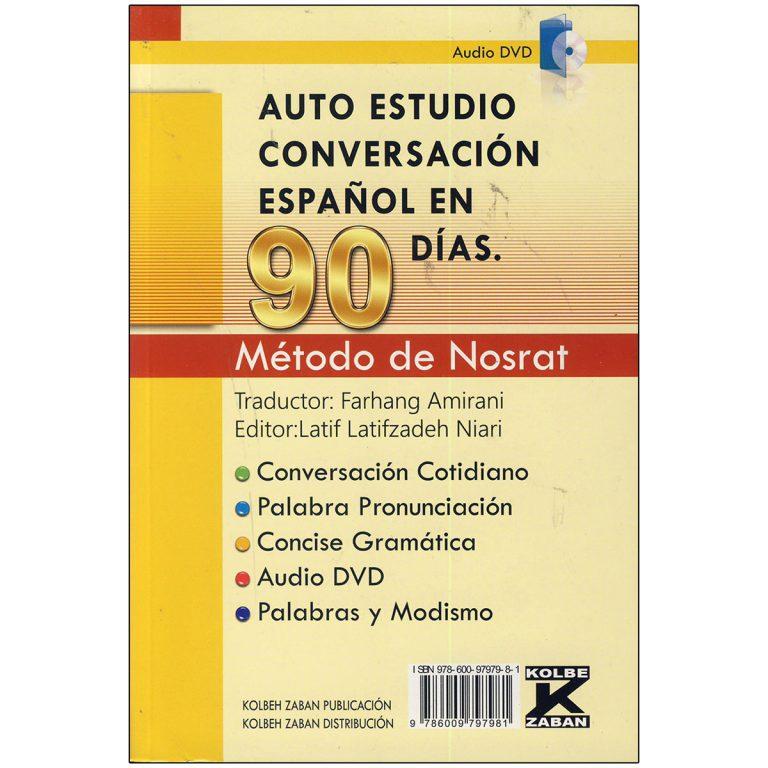 کتاب خودآموز مکالمه اسپانیایی در 90 روز به شیوه نصرت