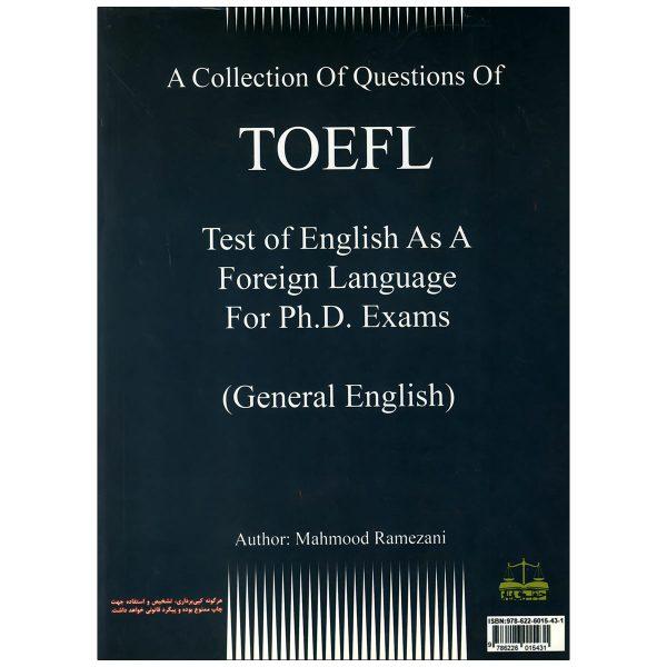 کتاب-مجموعه-سوالات-تافل-(TOEFL)-آزمون--backدکترا