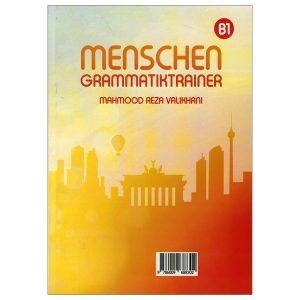 کتاب-کار-دستور-زبان-آلمانی-منشن-B1-پ