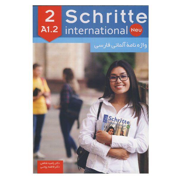 واژه نامه آلمانی فارسی  Schritte international A1.2