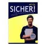واژه نامه آلمانی فارسی SICHER B1 Plus