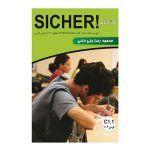 واژه نامه آلمانی فارسی SICHER C1 1