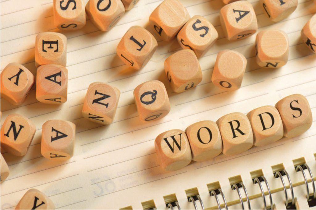 یادگیری آسان لغات انگلیسی