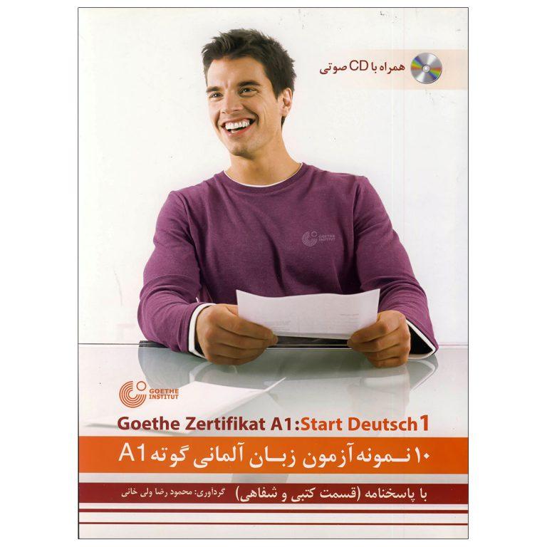 10 نمونه آزمون زبان آلمانی گوته A1