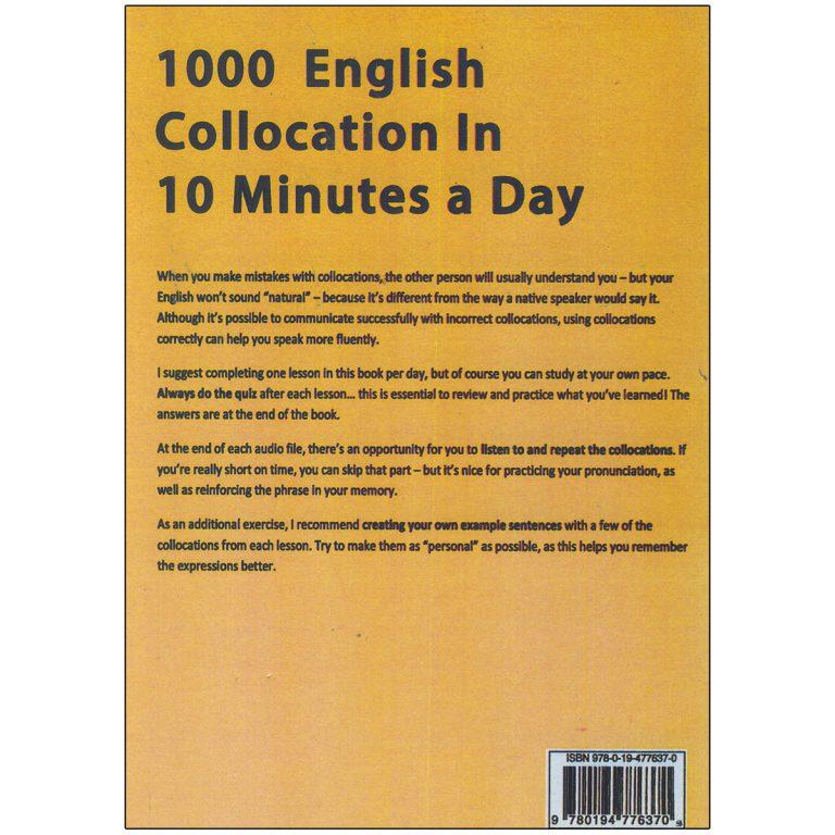 1000English collocations