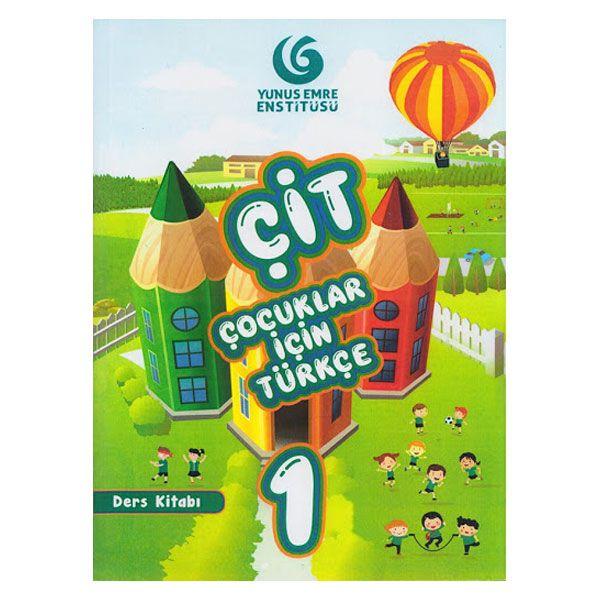 ÇİT Çocuklar İçin Türkçe 1
