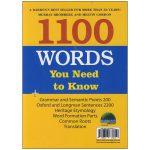 1100-پشت-واژه-که-باید-دانست
