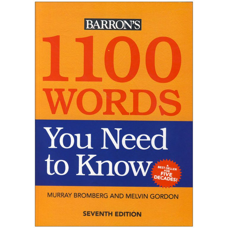 1100Words You Need to Know