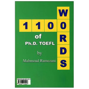 1100-word-for-PH.D-Toefl-back