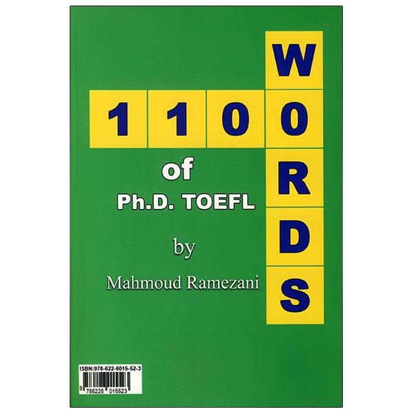 کتاب 1100 واژه تافل دکتری