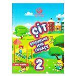 ÇİT Çocuklar İçin Türkçe 2