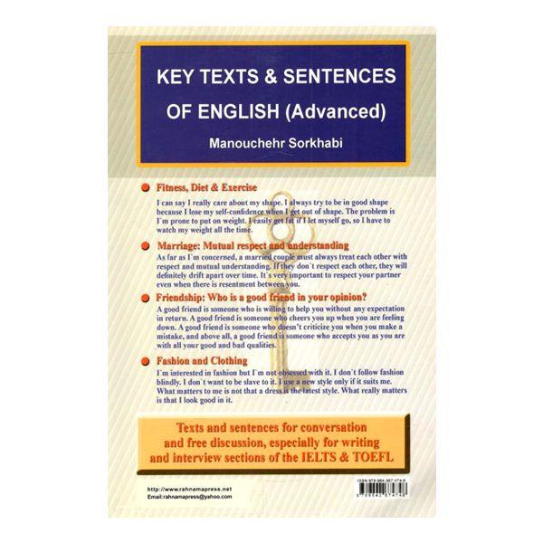 متون و جملات کلیدی زبان انگلیسی پیشرفته