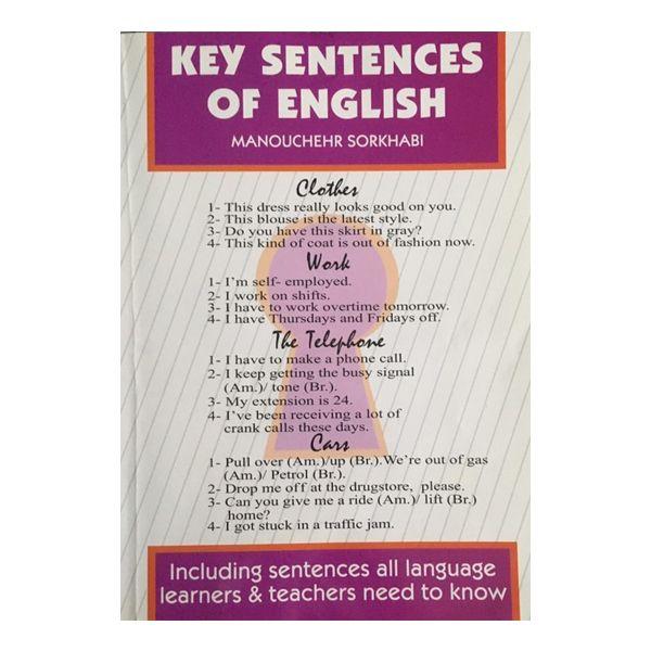 جملات کلیدی زبان انگلیسی