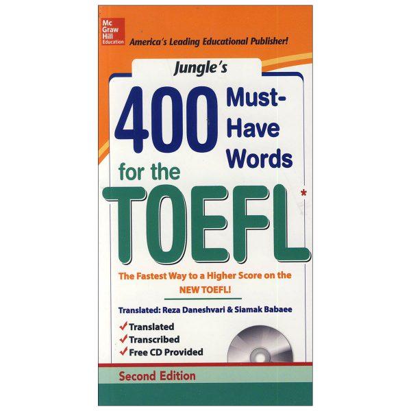 400-واژه-ضروری-برای-تافل-پشت