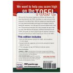 400-must-have-Words-for-toefl-back