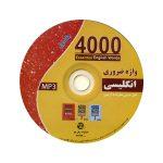 4000-Jeld-Aval-CD