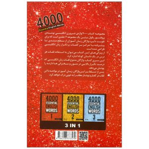 4000-Jeld-Aval-back
