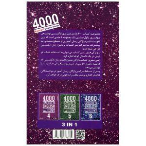 4000-Jeld-Dovom-Back