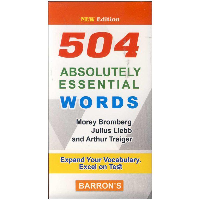 فلش کارت 504 واژه کاملاً ضروری انگلیسی