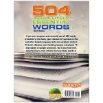 504-Absolutely-Essential-Words-back