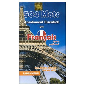 504--Mots-Frances