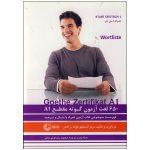 650-لغت-آزمون-گوته-مقطع-A1