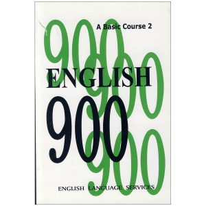 900-English-A-Basic-Course-2