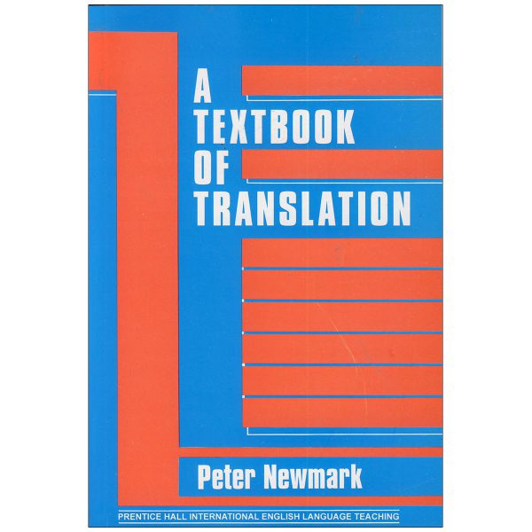 A-textbook-of-translation