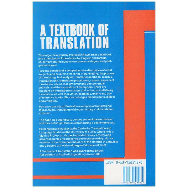 A-textbook-of-translation-back