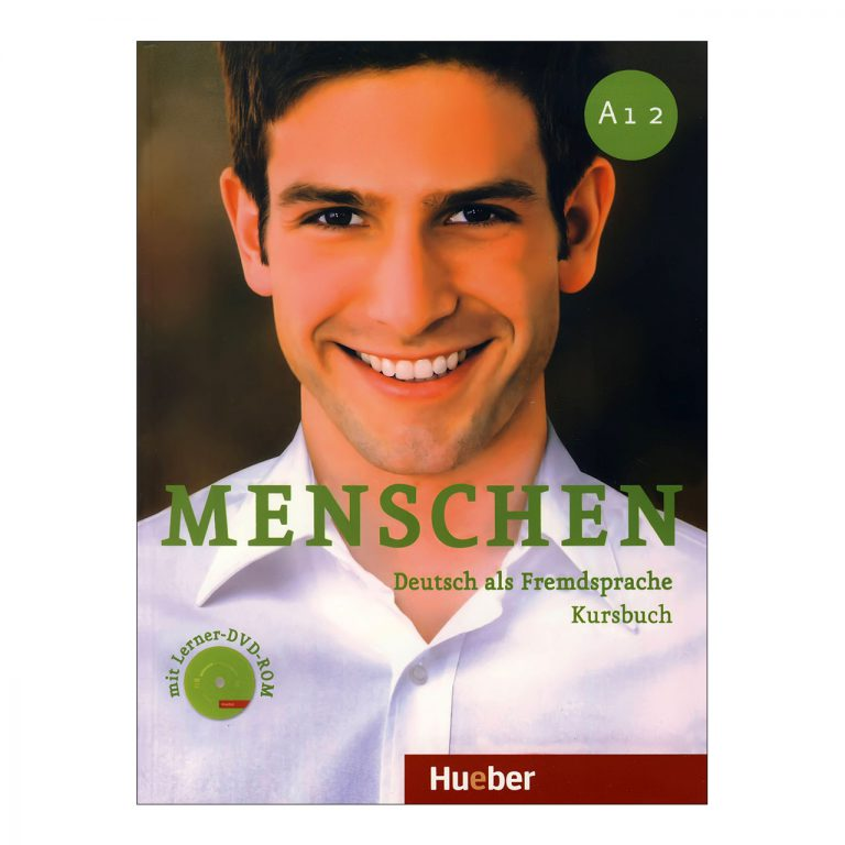 پکیج جامع زبان آلمانی