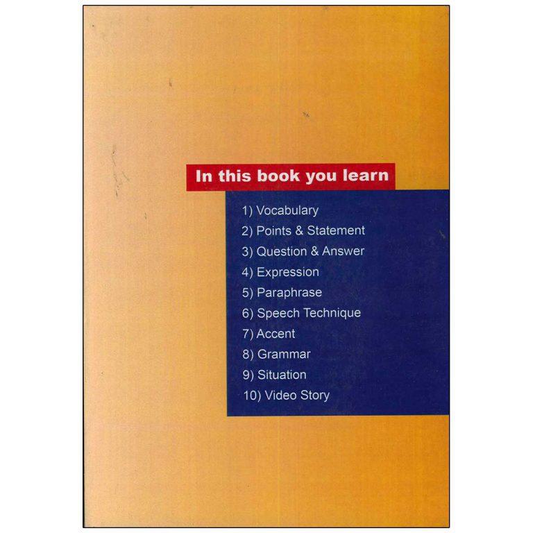 کتاب مکالمات عمومی ALC1
