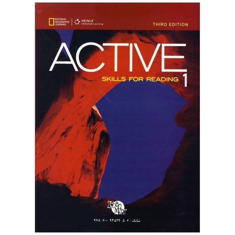 کتاب راهنمای کامل Active Reading 1