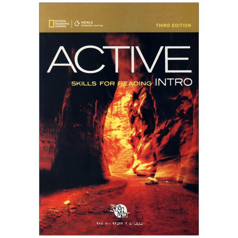 راهنمای کامل Active Reading intro