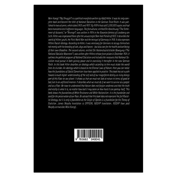 رمان آلمانی Mein Kampf