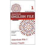 American-File-1-back