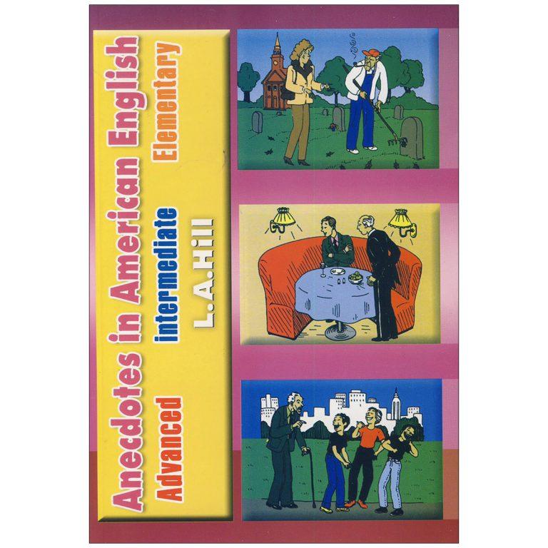 Anecdotes in American English