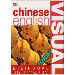 Chinese-english-Visual
